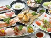 大塚の魚屋さん・居酒屋お食事処『蔵』