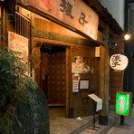 **宴会最大80名! 飲み放題付コースは2500円~!!**
