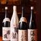 厳選した日本酒もご用意しております