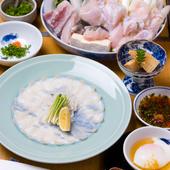 天然とらふぐが堪能できる贅沢なコース料理『ふぐの特別コース』