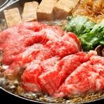 [4月~10月]国産牛ロースのすき焼き鍋