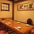懐かしい『居酒屋風情』が新宿にあります