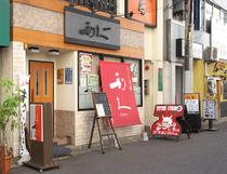 仙台駅より徒歩6分