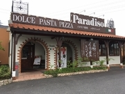 ピッツェリア パラディーゾ Paradiso