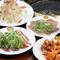 【焼肉屋マルキ市場】の代名詞、3種類の『食べ放題』を用意