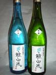 写真は九郎左エ門になります他にも置賜の地酒、県内、県外のお酒もご用意致しております