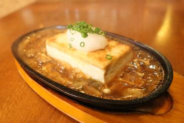 島豆冨ステーキ