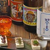 島豆腐珍味三種のせと限定泡盛