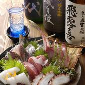 新鮮刺身と限定純米酒(純米吟醸、純米大吟醸等)
