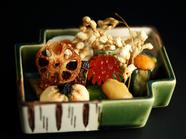 前菜1例※柊コース秋の前菜です