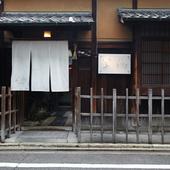 京の町屋を見事に生き返らせています