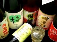 梅酒4種・地酒8種・芋焼酎25種の中から、贅沢にお選び頂けます。色々と楽しみたいならこのコース。