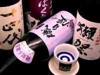 十四代・田酒・黒龍などレアな地酒から、男山・国稀・北の勝など地元のお酒まで多数取り揃えております。