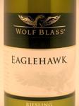 お値打ち度、満点のこのワインは、柑橘系の香りが漂うフレッシュでフルーティーな味わい。