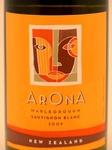 明るくて親しみやすい元気に溢れたこのワインは、ニュージーランド南島の自然遺産を表現しているようです。