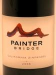 一流ソムリエが絶賛、『低価格でも一流の味、極上のカリフォルニアワイン発見!』と各方面で大評判!