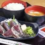 塩たたき定食(7切)