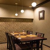 1階:テーブル席【萩】2名様~6名様