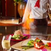 目の前で料理人が焼き上げる海鮮鉄板焼きコース