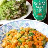 各種宴会承ります。宴会個室と豪華台湾料理コースをご用意!