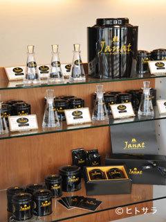 スイーツリングカフェ −SWEETS RING CAFE−(バリアフリー、三重県)の画像
