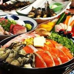 北海道郷土料理をお楽しみ下さい!!(飲み放題2.5h制)