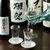 日本酒と炉ばた焼き 郷味 秋葉原本店