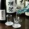 【長崎五島列島の魚貝直送と日本酒の専門店】のコラボした炉端や