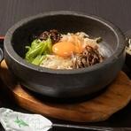 和風石焼きピビンパ (サラダ・スープ・お漬物付き)