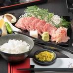 焼きしゃぶランチ オースト産 (しゃぶ肉120g、サラダ・スープ・ご飯・お漬物付き)