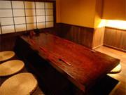 東京創作厨房 宮花庭