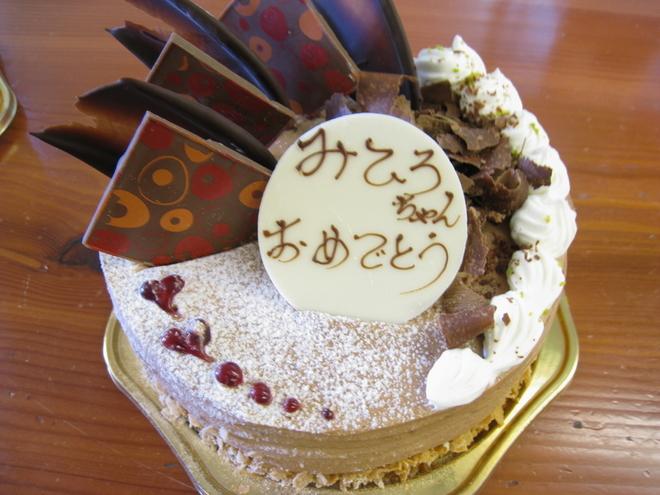 記念日・お誕生日特典がある