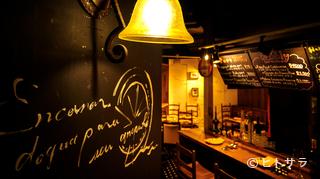 ポルトガル料理専門店 マヌエル 丸の内店の料理・店内の画像2
