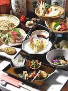 そば料理コース(予約制)