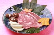 上ロース(高品質の和牛 特選霜降り肉)