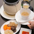 広州田舎風炊き込みスープ