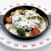 ハンバーグステーキチーズフォンデュソース
