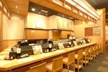 新鮮な本格お寿司が均一260円。安心してお召し上がりください。