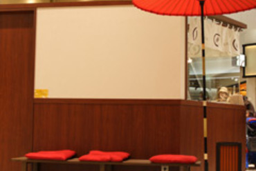 店舗裏の『お茶屋』で召し上がるのも楽しいです