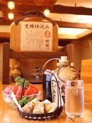 夜は美味しい芋焼酎と一緒に一品料理でお楽しみ下さい。