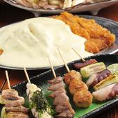 こだわり抜いた鶏料理の数々をお楽しみ下さい。