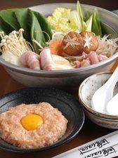 新鮮な野菜と、とりつみれがたっぷり入った「鶏ちゃんこ鍋」