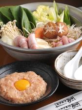 オリジナルのだし汁に新鮮な野菜と地鶏肉がたっぷり!