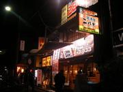 ニパチ 庄内東店