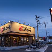 創業以来、炭火焼鳥にこだわる【とりどーる】。おいしさと臨場感を携えたファミリーレストランダイニング型レストランとして、豊富なメニューを取り揃えています。
