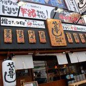 大きな看板がお出迎え(※写真の店舗はJR八尾駅北口町店です)