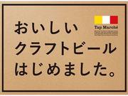 マリンタワーホール(横浜マリンタワー)