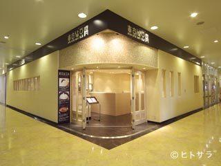 東京純豆腐 沖縄あっぷるタウン店(Edy利用可、焼肉・韓国料理)の画像