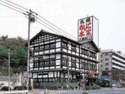 札幌かに本家 八事店