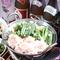 ホルモン鍋 (塩・醤油)